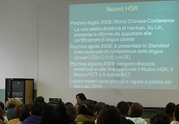 nuovo-hsk